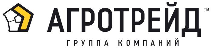 АГРОТРЕЙД группа компаний